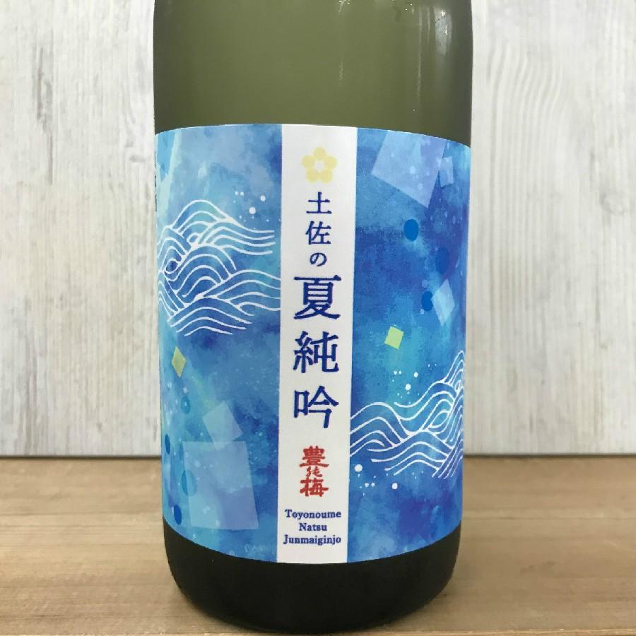 日本酒 高知 豊能梅 土佐の夏純吟 720ml (summer)|igossou-sakaya