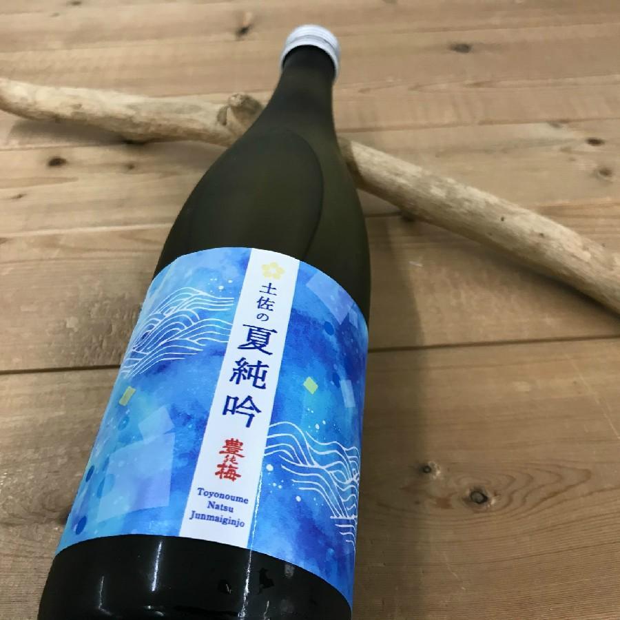 日本酒 高知 豊能梅 土佐の夏純吟 720ml (summer)|igossou-sakaya|05