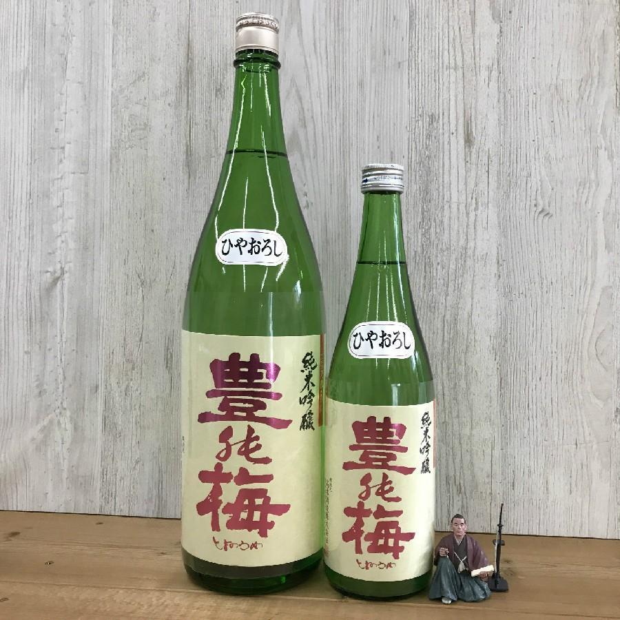日本酒 高知 豊能梅 純米吟醸 ひやおろし 1800ml(ひやおろし・秋あがり)|igossou-sakaya|03