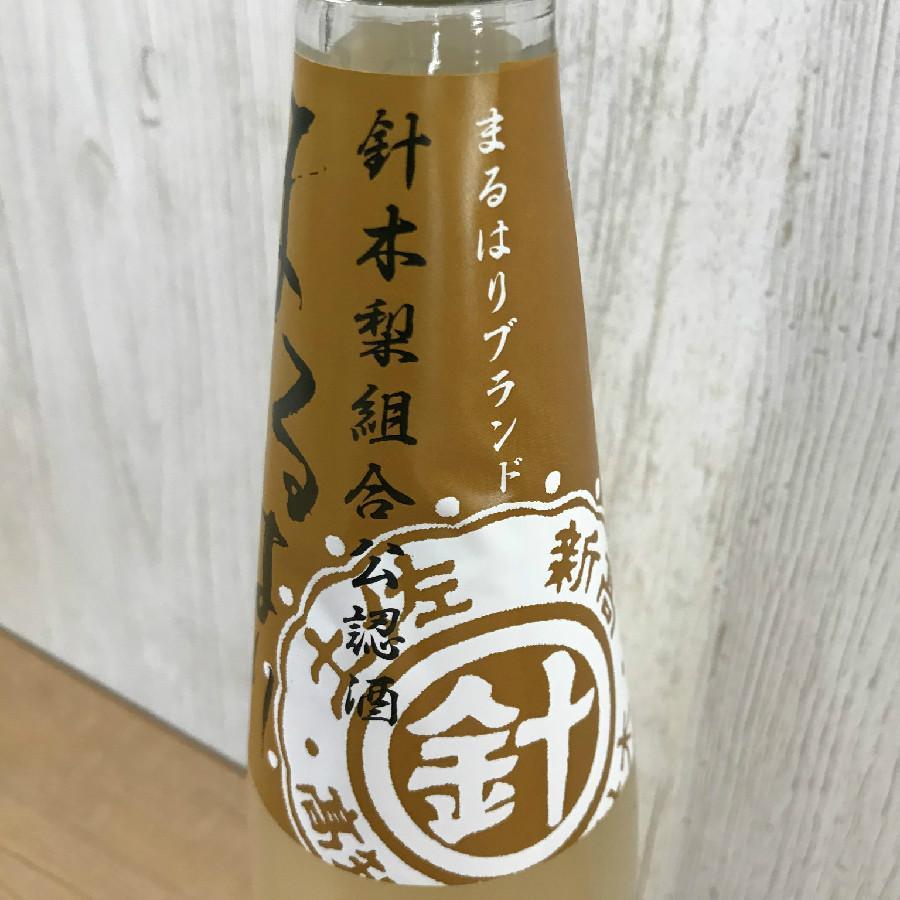 リキュール 高知 豊能梅 まるはりヌーボー 500ml(新特) (父の日)|igossou-sakaya|03