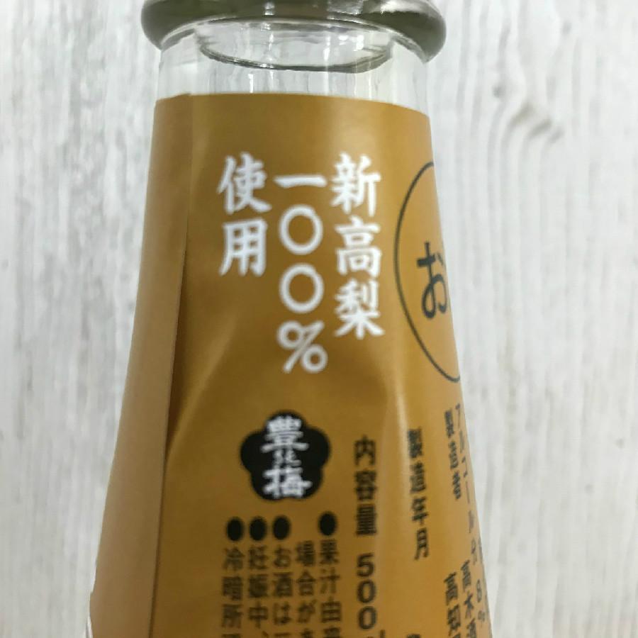 リキュール 高知 豊能梅 まるはりヌーボー 500ml(新特) (父の日)|igossou-sakaya|04