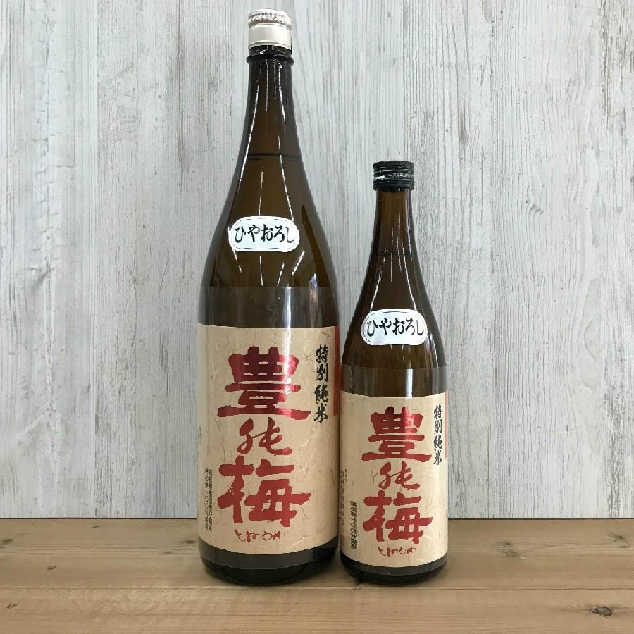 日本酒 高知 豊能梅 特別純米 ひやおろし 1800ml(ひやおろし・秋あがり)|igossou-sakaya|05