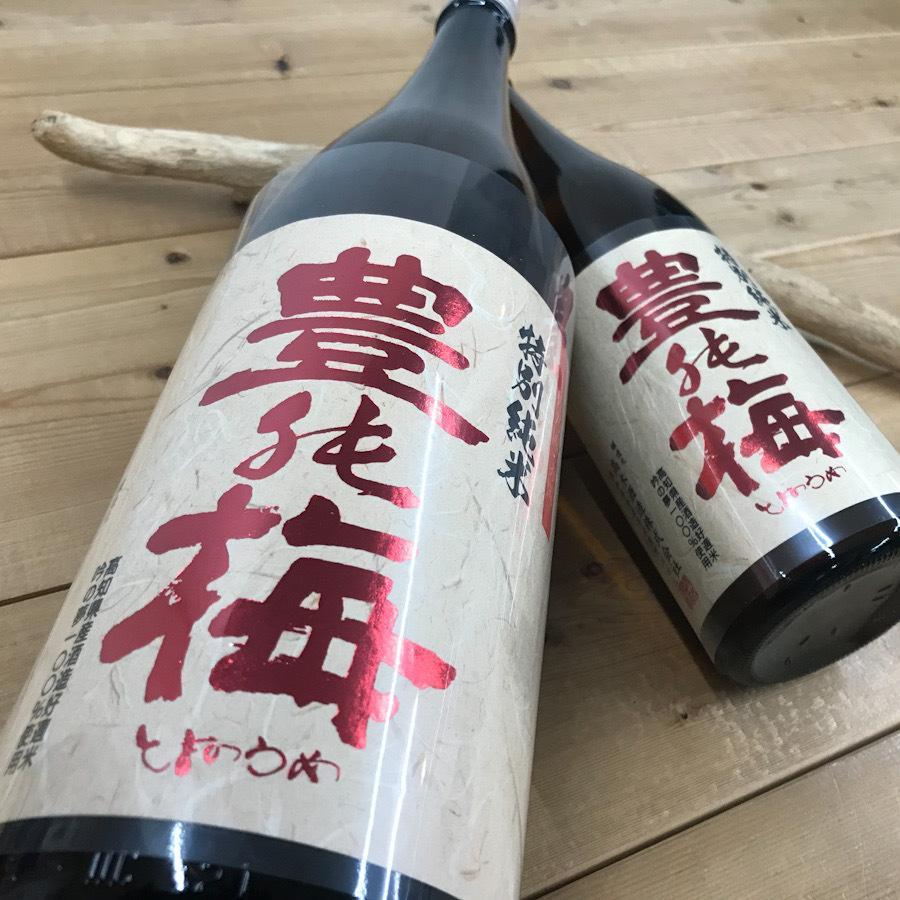 日本酒 高知 豊能梅 特別純米 吟の夢 720ml(新特) igossou-sakaya 11