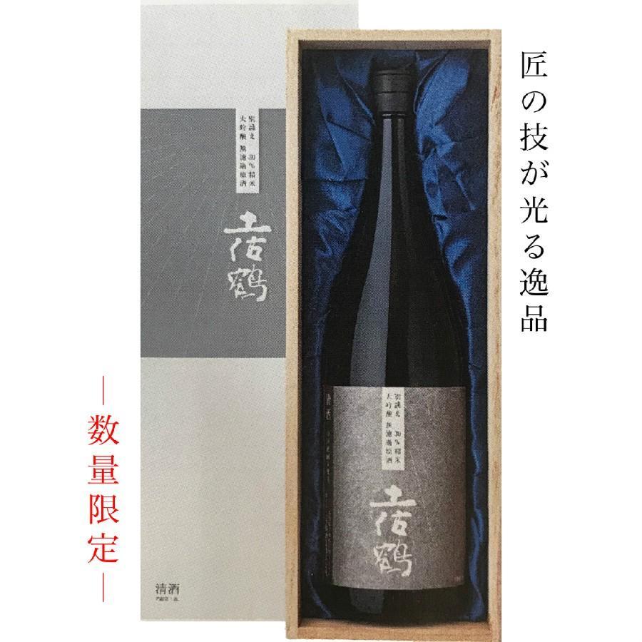 日本酒 高知 土佐鶴 別誂え 大吟醸 無濾過原酒 1800ml igossou-sakaya