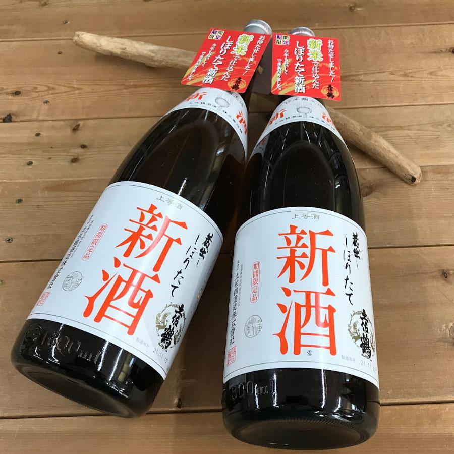 日本酒 高知 土佐鶴 しぼりたて新酒 1800ml (新特)|igossou-sakaya|02