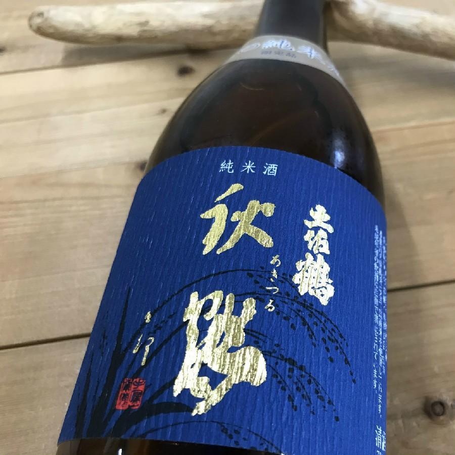 日本酒 高知 土佐鶴 純米 秋鶴 720ml(ひやおろし・秋あがり)|igossou-sakaya|07