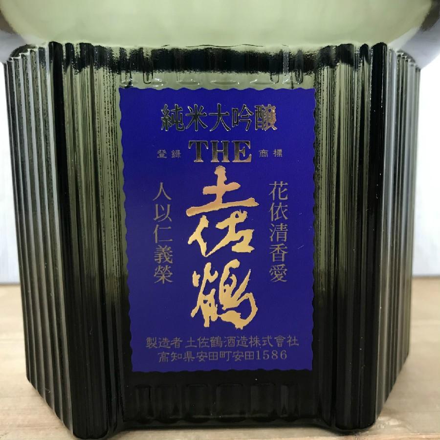 日本酒 高知 土佐鶴 純米大吟醸原酒 ザ・土佐鶴 720ml (父の日) お中元 夏ギフト igossou-sakaya 05