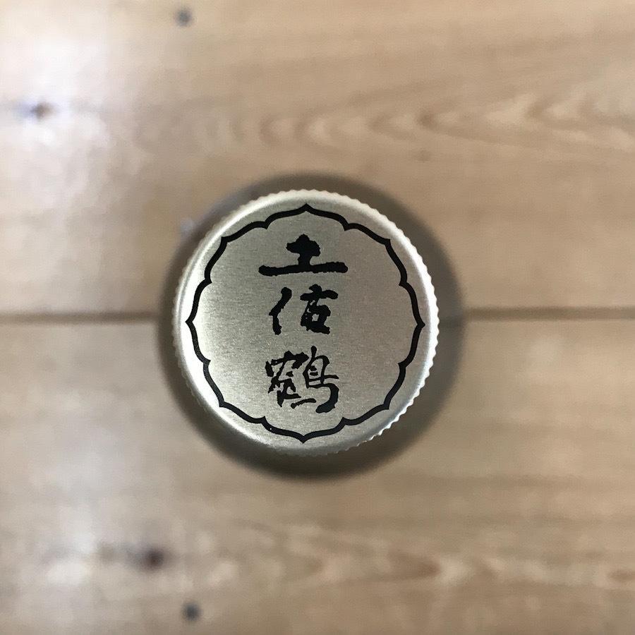 日本酒 高知 土佐鶴酒造 純米大吟醸 tosa urara  720ml (父の日)お中元 夏ギフト|igossou-sakaya|10