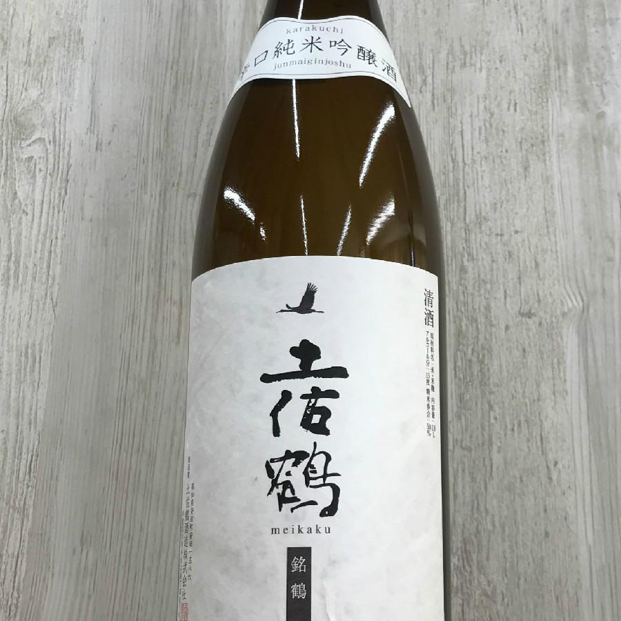 日本酒 高知 土佐鶴 辛口純米吟醸 銘鶴 1800ml igossou-sakaya 03