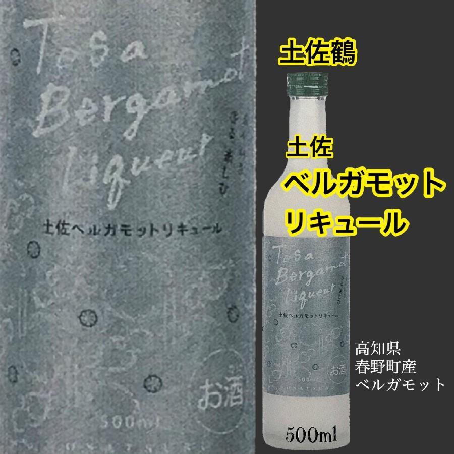 リキュール 高知 土佐鶴 土佐ベルガモット リキュール 500ml (父の日)|igossou-sakaya