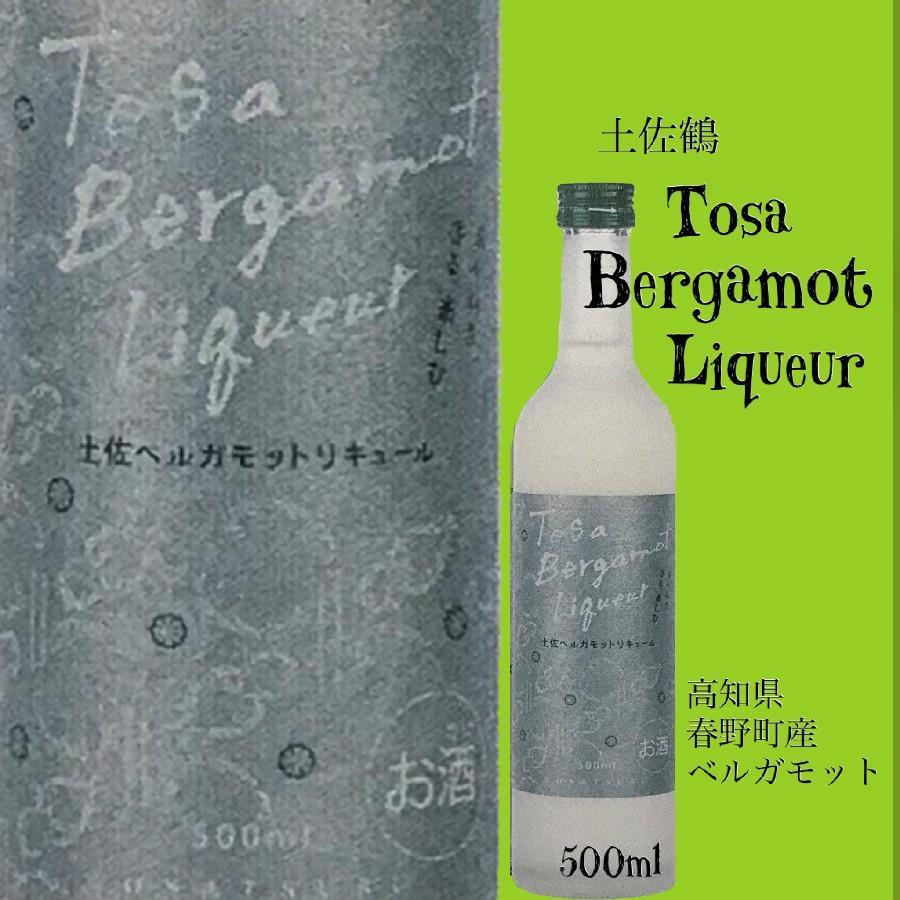 リキュール 高知 土佐鶴 土佐ベルガモット リキュール 500ml (父の日)|igossou-sakaya|12