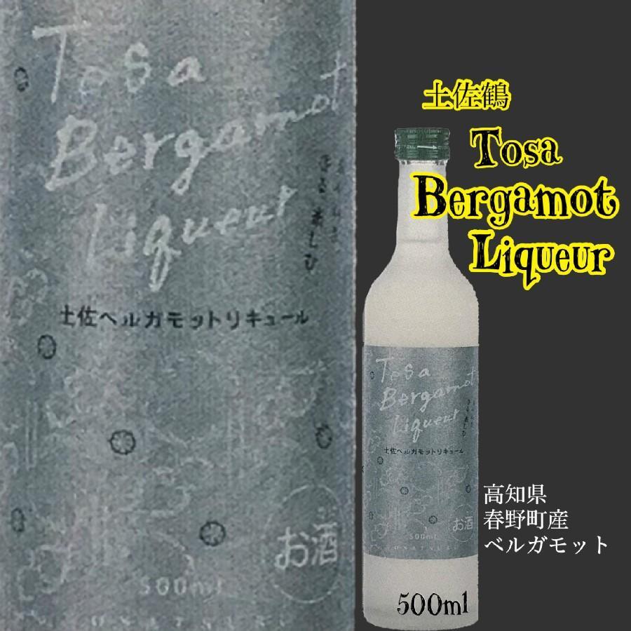 リキュール 高知 土佐鶴 土佐ベルガモット リキュール 500ml (父の日)|igossou-sakaya|16