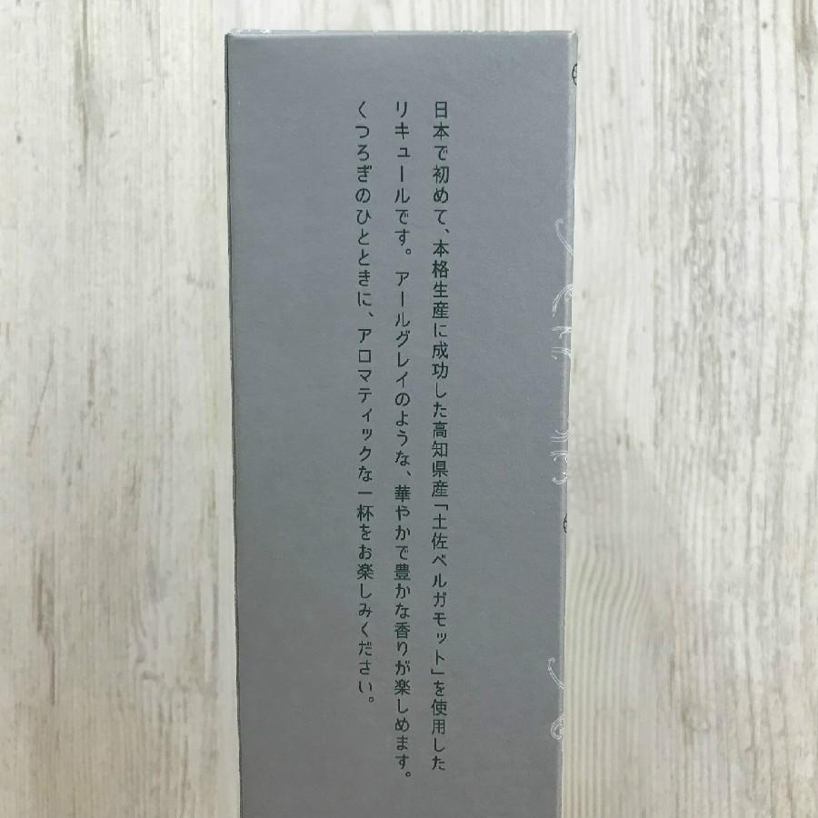 リキュール 高知 土佐鶴 土佐ベルガモット リキュール 500ml (父の日)|igossou-sakaya|17