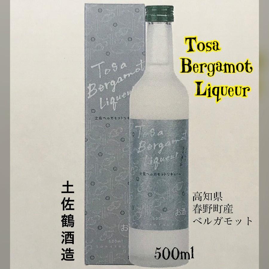 リキュール 高知 土佐鶴 土佐ベルガモット リキュール 500ml (父の日)|igossou-sakaya|04