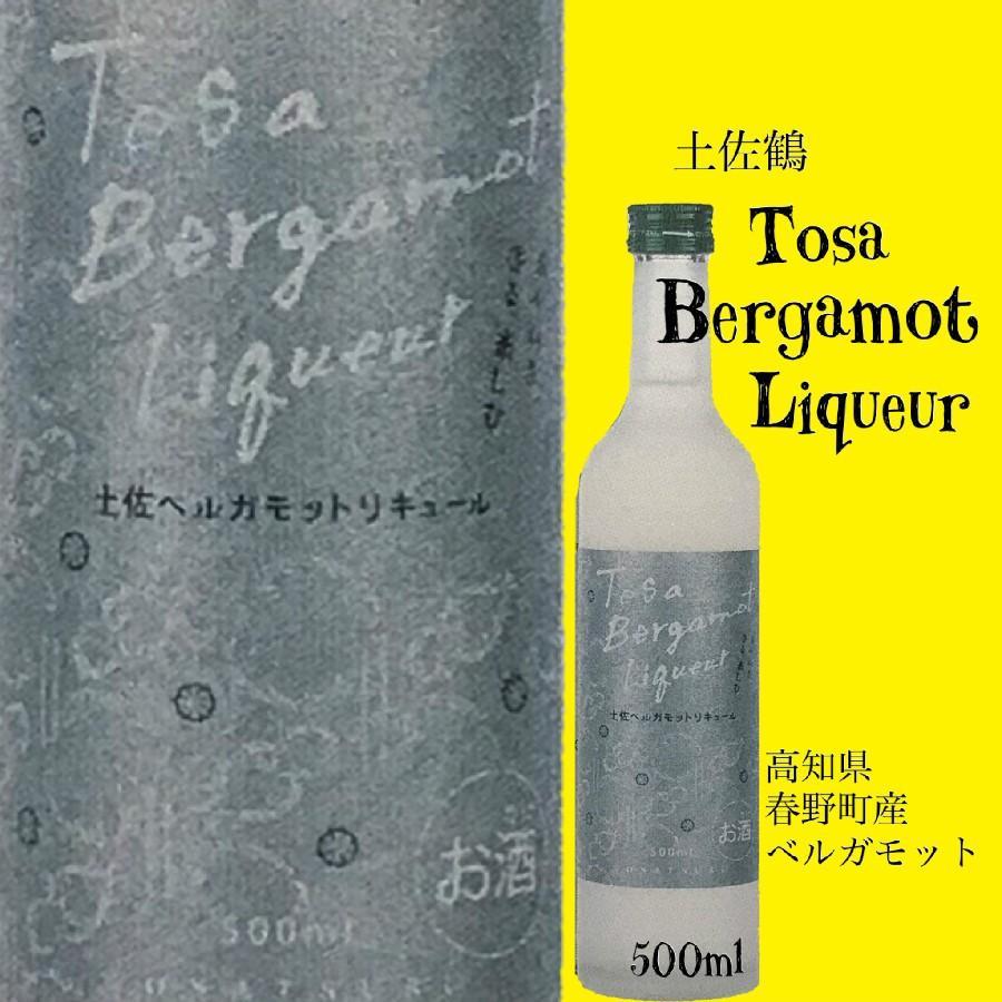 リキュール 高知 土佐鶴 土佐ベルガモット リキュール 500ml (父の日)|igossou-sakaya|09
