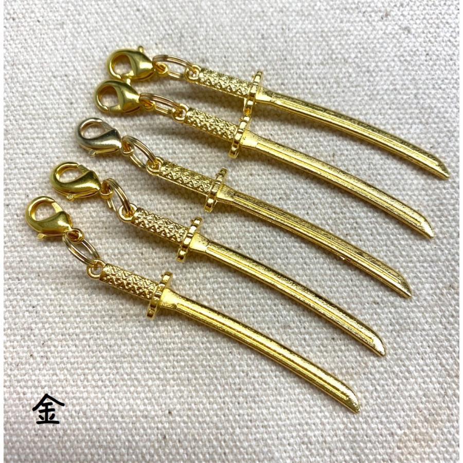 メタルチャーム 日本刀+カニカン付き 1個 DM便OK iguchi-co-ltd 02