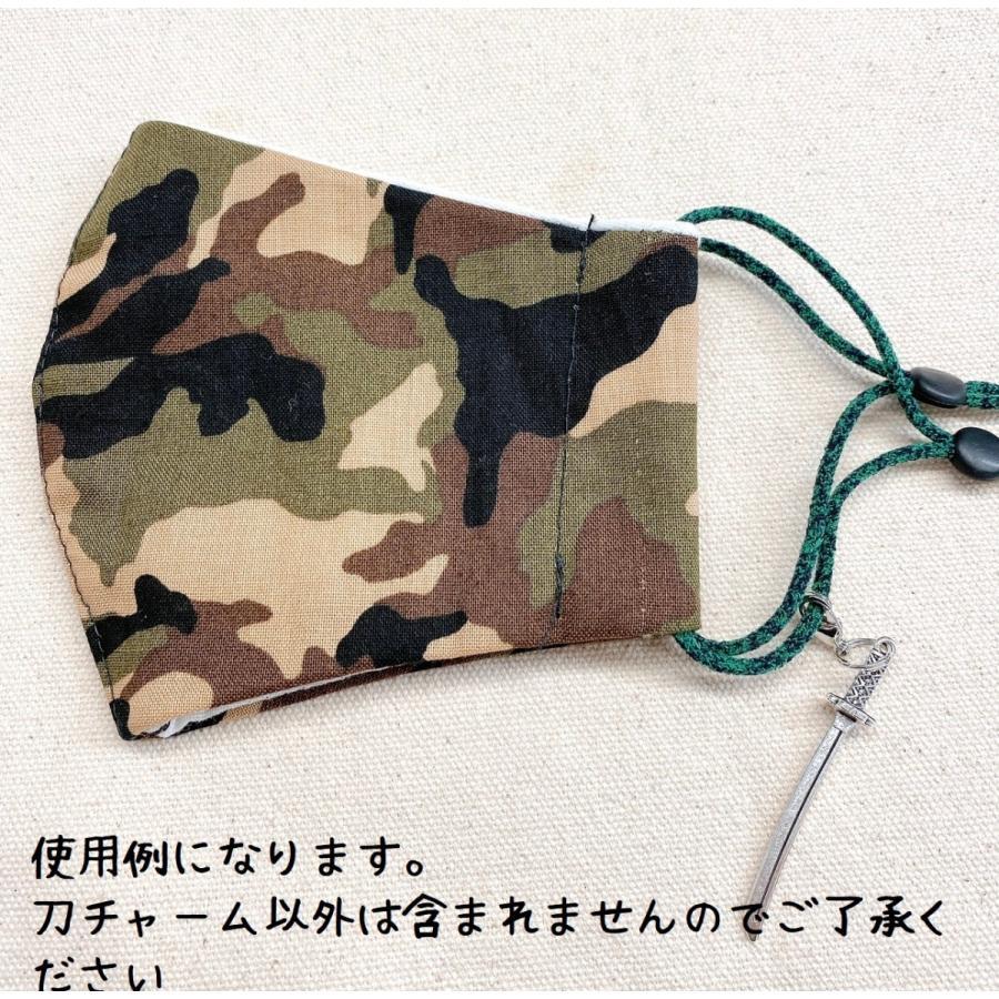 メタルチャーム 日本刀+カニカン付き 1個 DM便OK iguchi-co-ltd 05