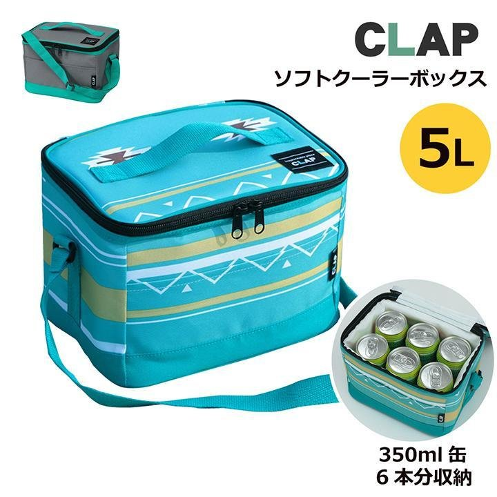 CLAPクーラーバッグ 保冷バッグ ランチバッグ エコバッグ ボックス 5L 部活 小型 祝開店大放出セール開催中 かわいい OUTLET SALE おしゃれ 折り畳み コンパクト