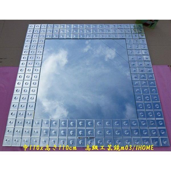 鏡ミラー姿見送料無料壁掛け♪美しいヨーロッパ風工芸鏡(m03)