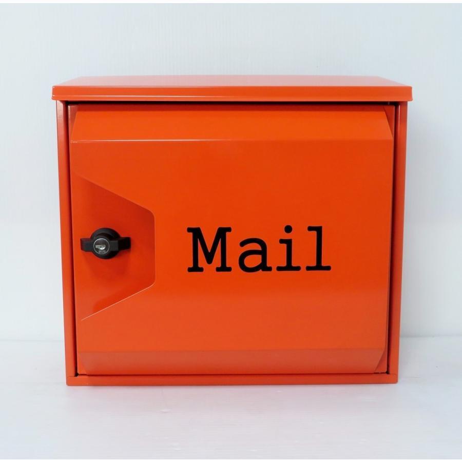 郵便ポスト郵便受けおしゃれかわいい人気北欧モダンデザイン大型メールボックス 壁掛けプレミアムステンレス オレンジ色ポストpm044 オレンジ色ポストpm044 オレンジ色ポストpm044 833
