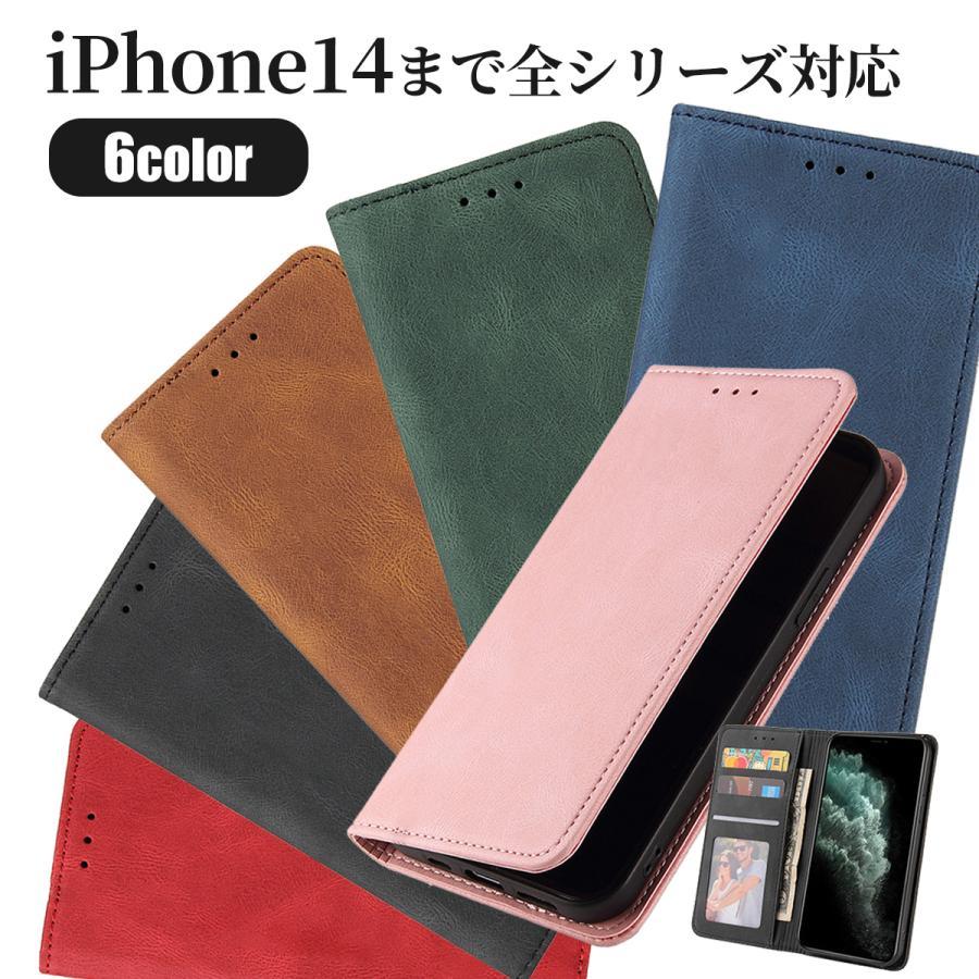 スマホケース 手帳型 iPhone se ケース ハイクオリティ 送料無料 新品 iPhone12 iPhone8 全機種対応 セール おしゃれ pro アイフォン mini