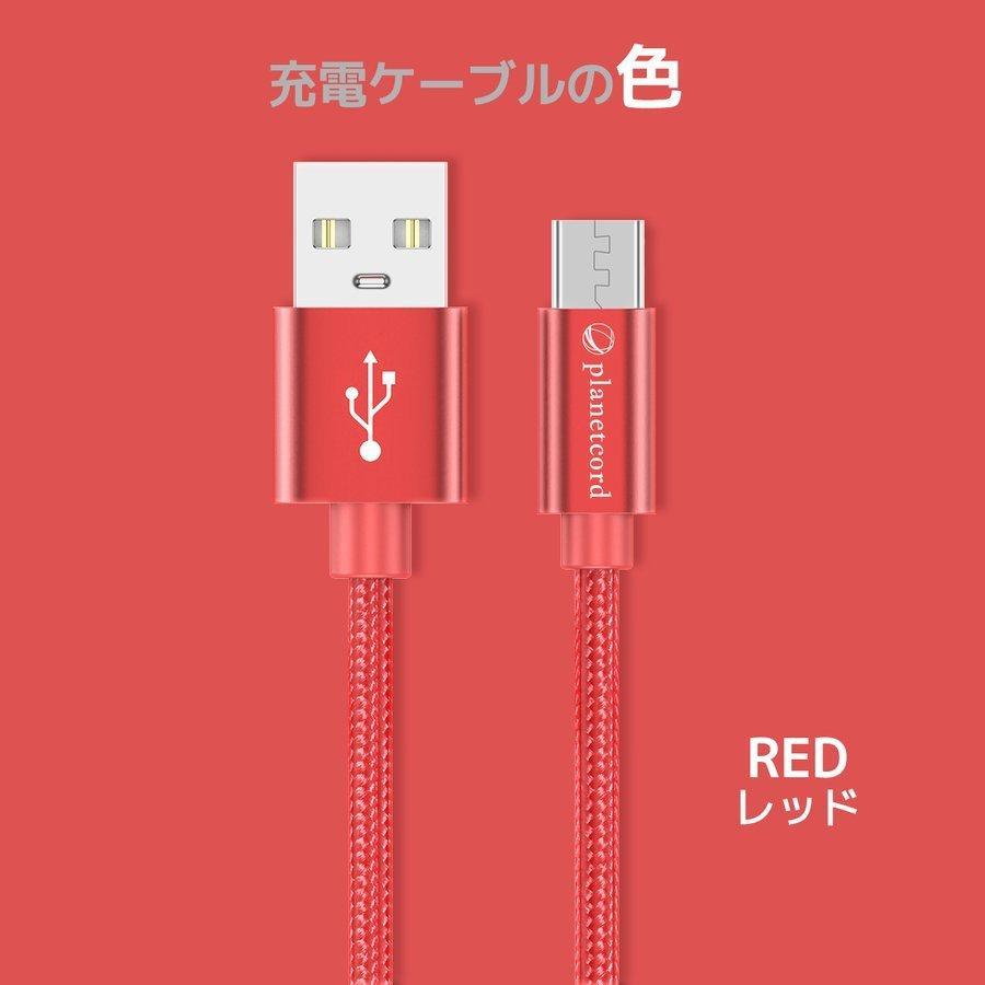 micro USBケーブル マイクロUSB Android用 0.25/0.5/1/1.5m 急速充電ケーブル モバイルバッテリー ケーブル スマホ充電器 Xperia Galaxy AQUOS 多機種対応|ihr|13
