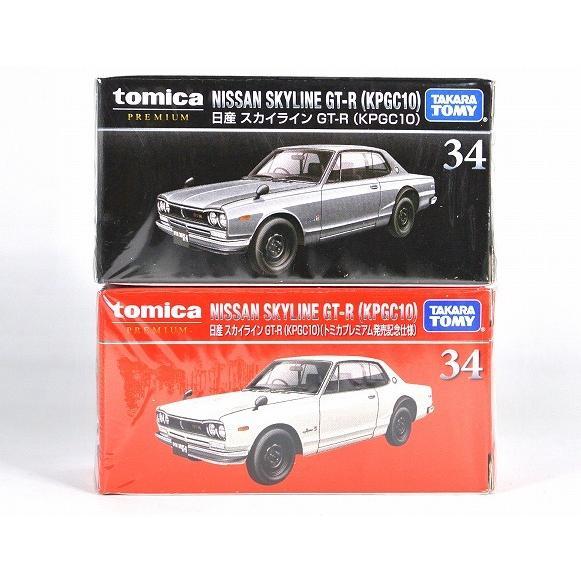 トミカ プレミアム 34 日産 スカイライン GT-R 2台セット 低廉 トミカプレミアム 日時指定 発売記念仕様 KPGC10