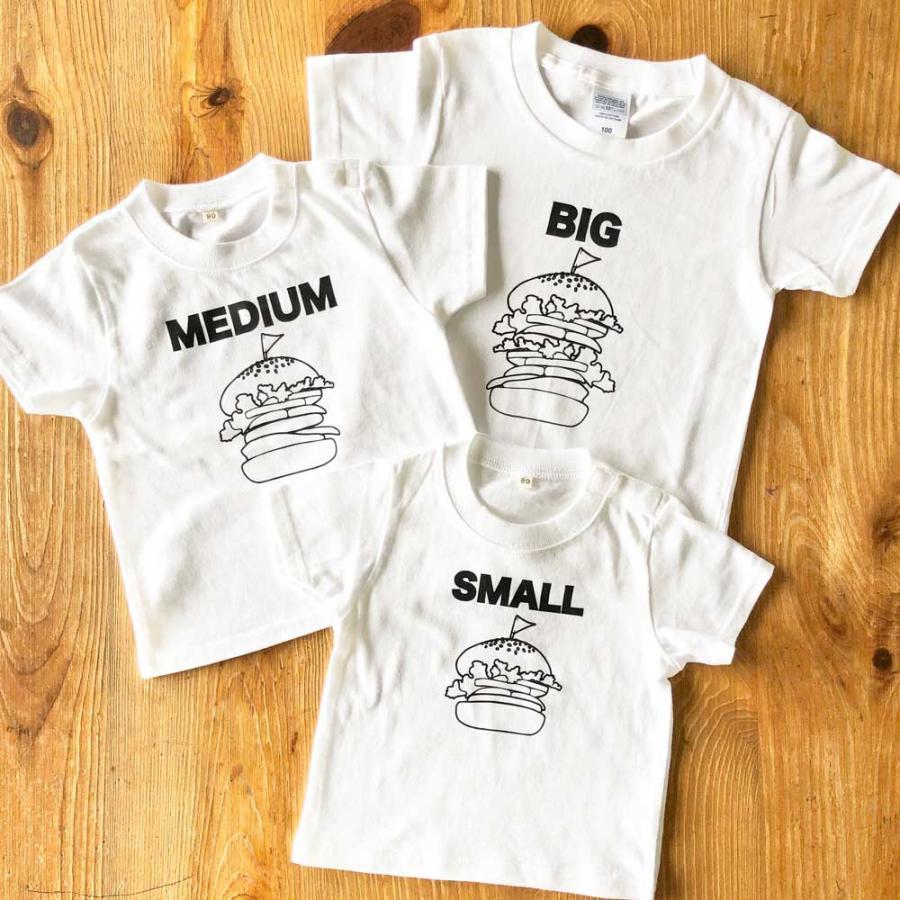 3人兄弟姉妹でおそろい ハンバーガー SMALL×MEDIUM×BIG 出荷 プリント 出産祝い Tシャツ3枚組ギフトセット ブランド品 プレゼント