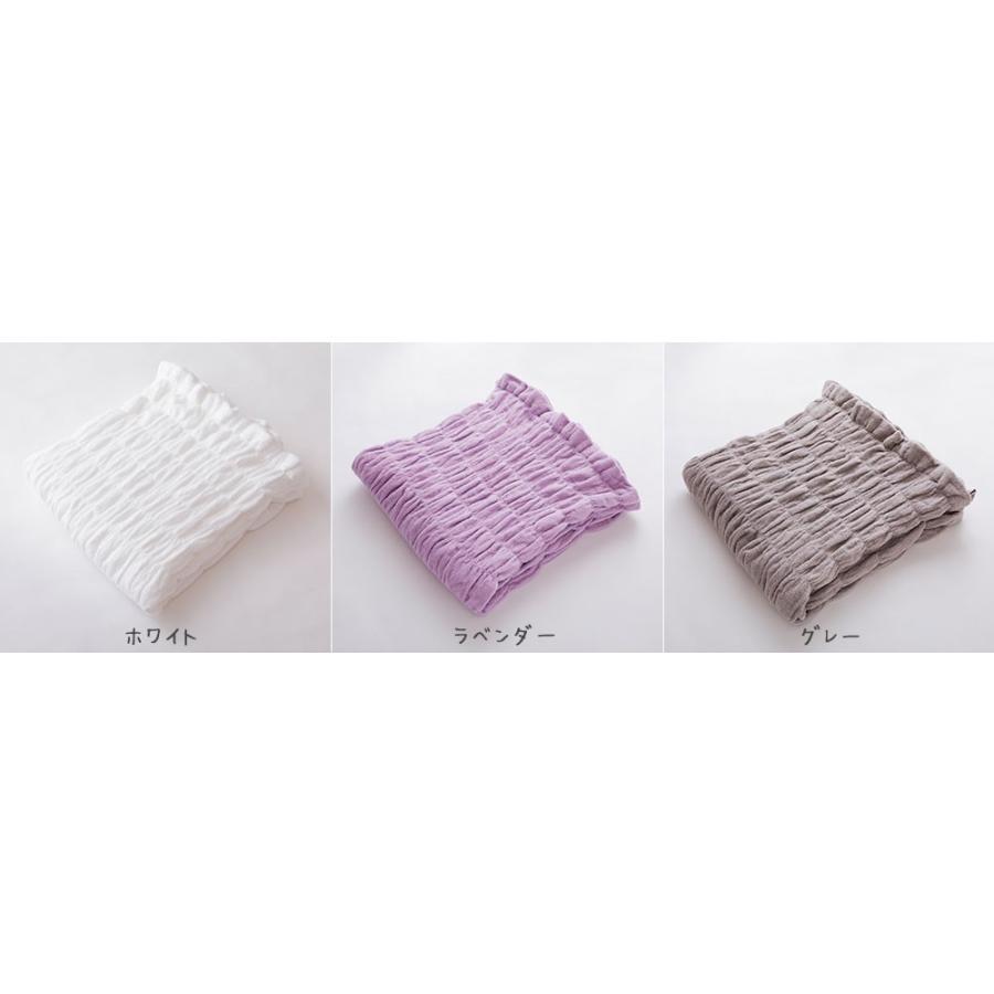 タオルケット シングル iimin 今治くるまるタオルケット おしゃれ ふんわり 綿100%|iimin|02