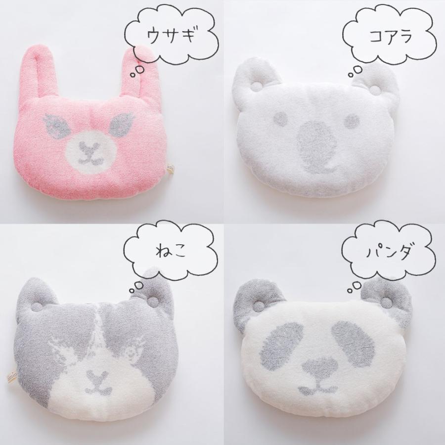 iimin ベビーピロー アニマル 「耳」がカワイイ、写真映えベビーピロー 眠ると動物の耳が生えたように見える! 肌に優しいオーガニックコットン100%使用|iimin|03