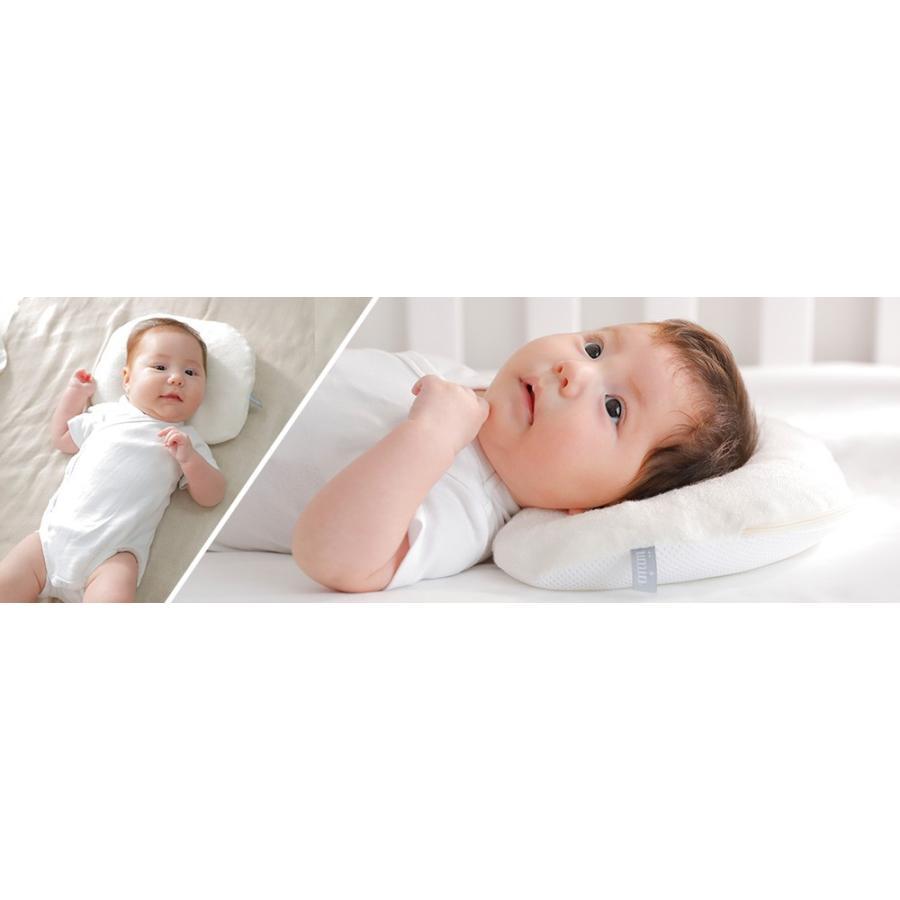iimin ベビーピロー プレミアム 赤ちゃんの頭の形、安眠と寝心地にもこだわった枕 約 幅21×長さ27cm|iimin|04