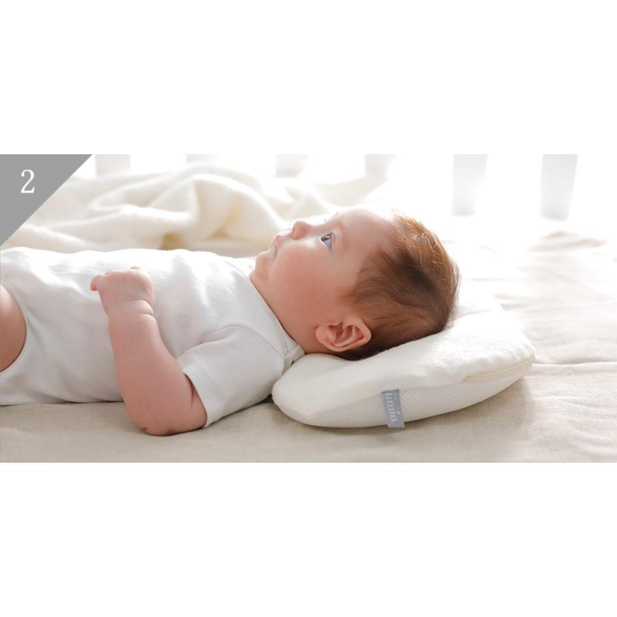 iimin ベビーピロー プレミアム 赤ちゃんの頭の形、安眠と寝心地にもこだわった枕 約 幅21×長さ27cm|iimin|05