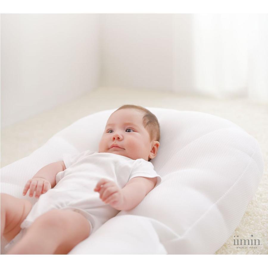 iimin Cカーブベビーベッド 赤ちゃんが安心する姿勢を保つベビーベッド まるで抱っこされているような感覚で眠れる|iimin|02