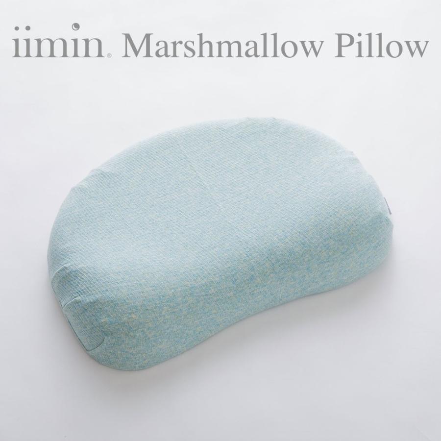 iimin レディースピロー 安心・安全、日本品質のボタニカルオーガニックコットン使用  まるでマシュマロみたいな女性向けの低反発枕|iimin|02