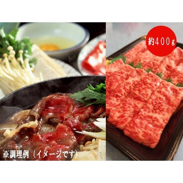 青森県産 田子牛サーロインすき焼 約400g【数量限定/黒毛和種/セブンミート】|iimono-ippai