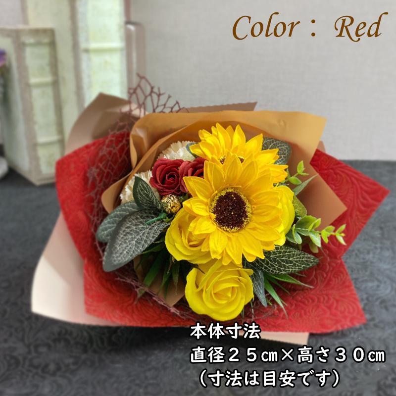 ソープフラワー 花束 ひまわり バラ アレンジメント 赤 オレンジ 青 プレゼント 夏季限定 iimono-otodoke-shop 11