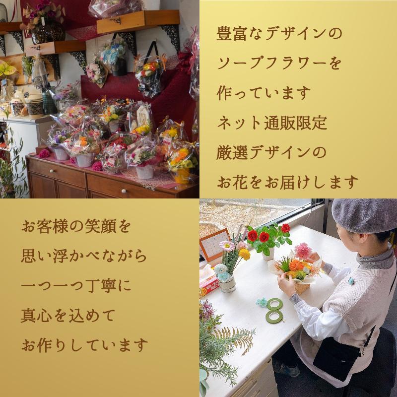 ソープフラワー 花束 ひまわり バラ アレンジメント 赤 オレンジ 青 プレゼント 夏季限定 iimono-otodoke-shop 08