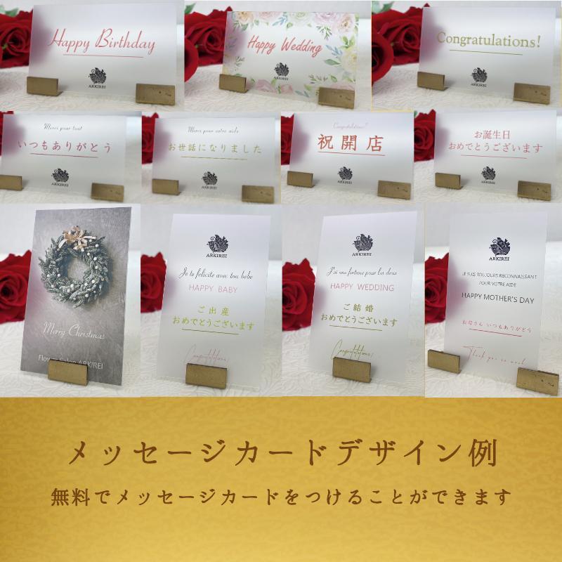 ソープフラワー 花束 ひまわり バラ アレンジメント 赤 オレンジ 青 プレゼント 夏季限定 iimono-otodoke-shop 09