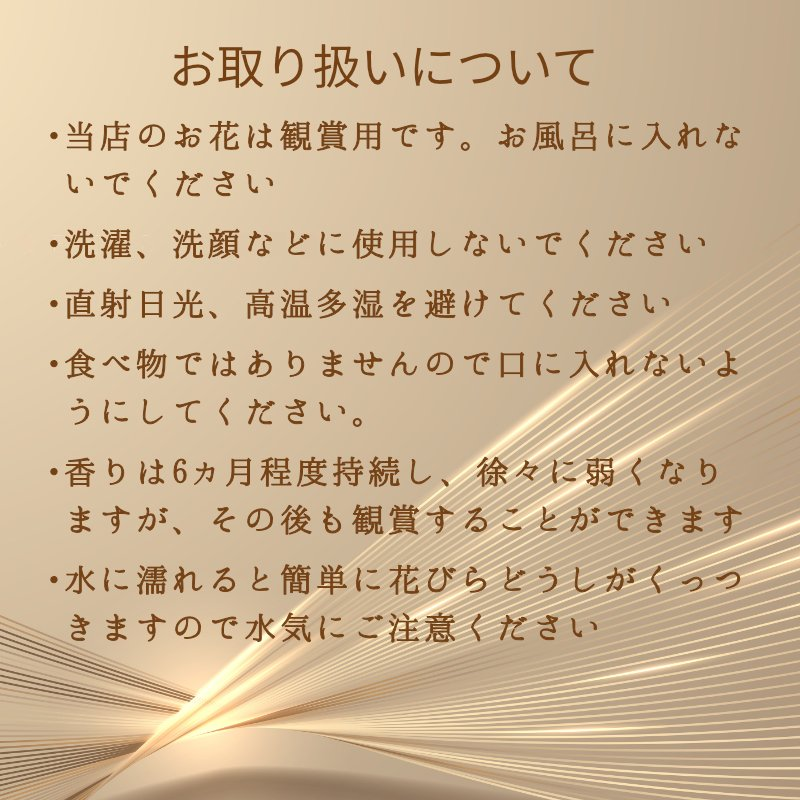 ソープフラワー 花束 ひまわり バラ アレンジメント 赤 オレンジ 青 プレゼント 夏季限定 iimono-otodoke-shop 10