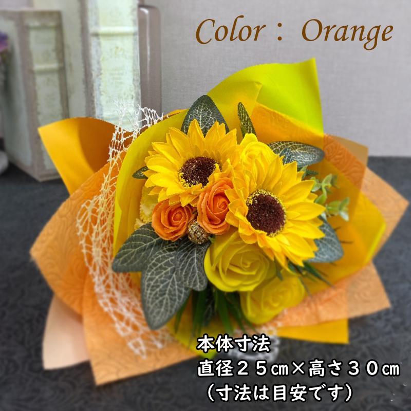ソープフラワー 花束 ひまわり バラ アレンジメント 赤 オレンジ 青 プレゼント 夏季限定 iimono-otodoke-shop 12