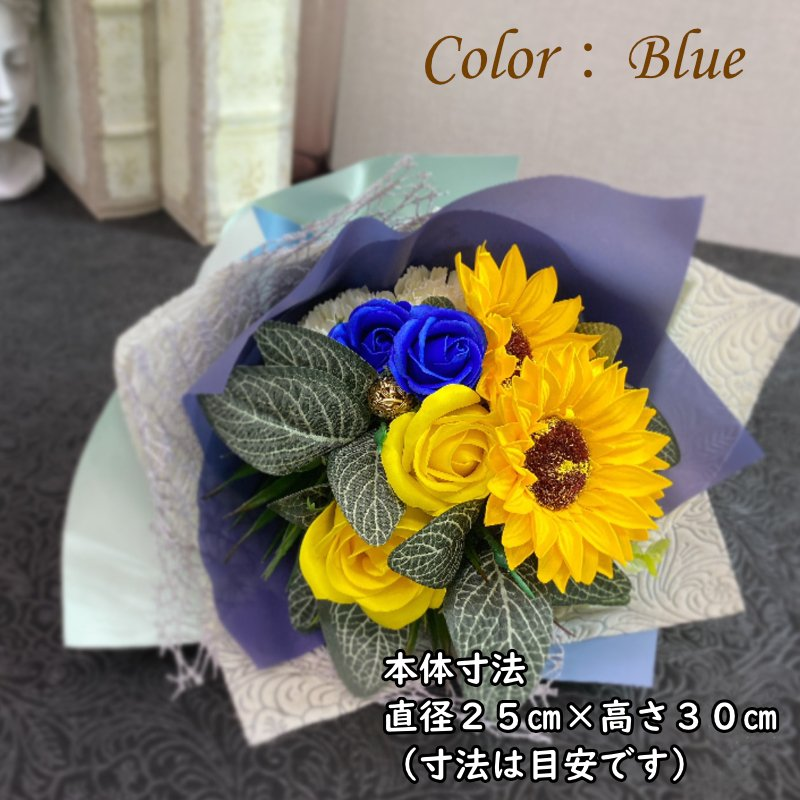 ソープフラワー 花束 ひまわり バラ アレンジメント 赤 オレンジ 青 プレゼント 夏季限定 iimono-otodoke-shop 13