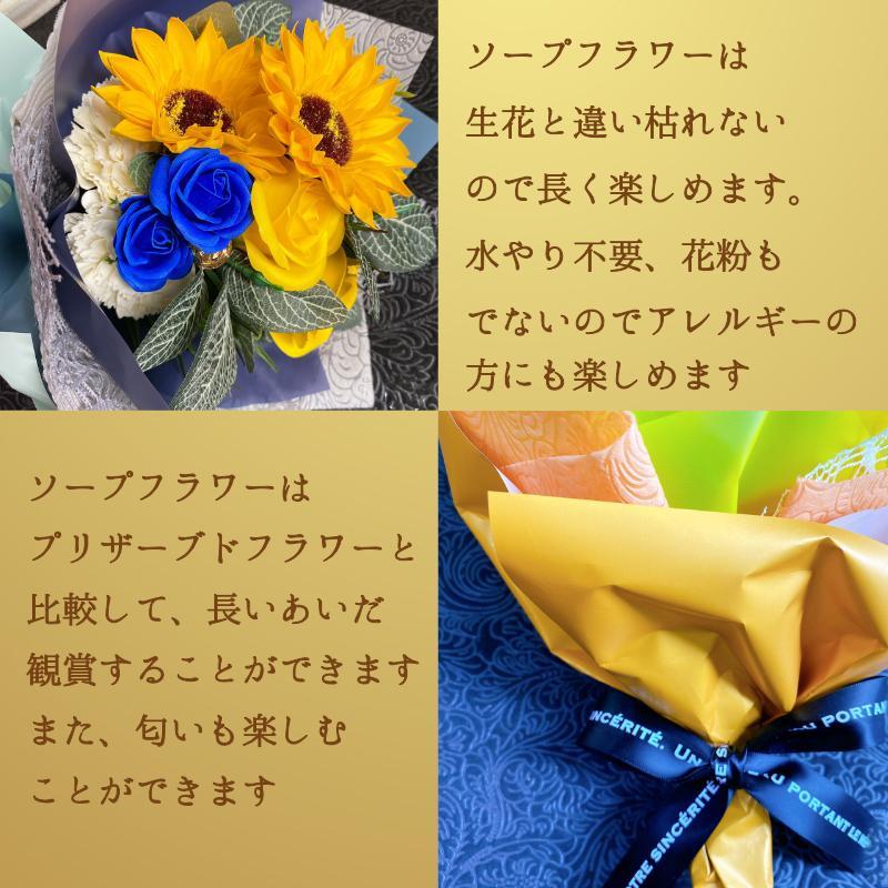 ソープフラワー 花束 ひまわり バラ アレンジメント 赤 オレンジ 青 プレゼント 夏季限定 iimono-otodoke-shop 06