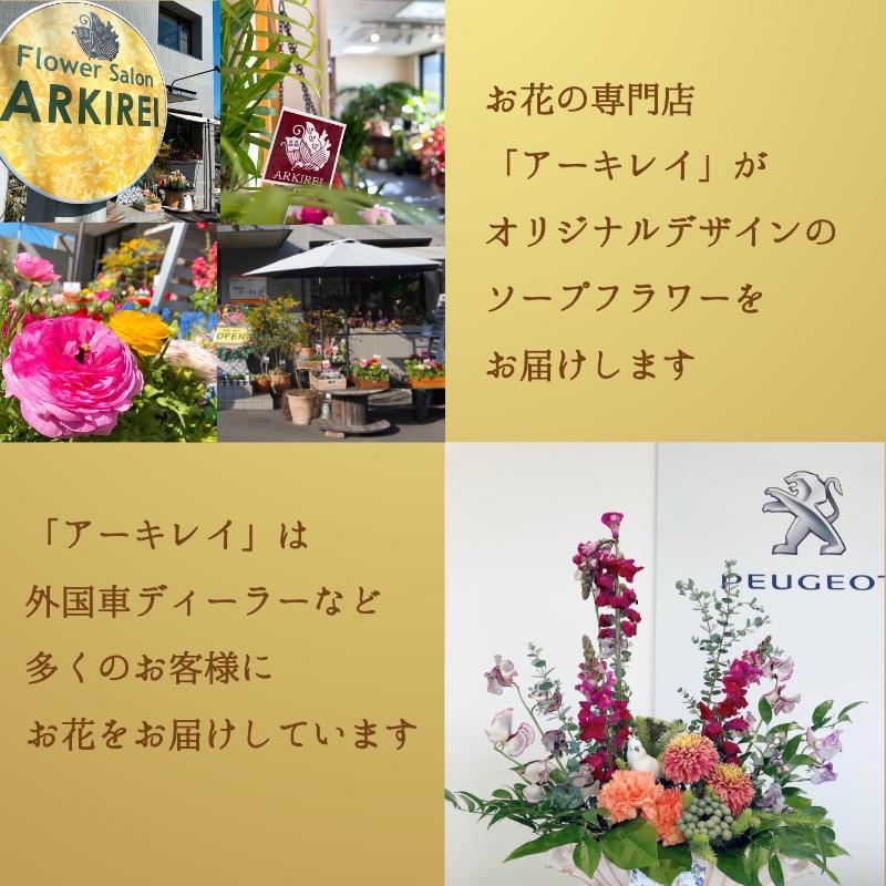 ソープフラワー 花束 ひまわり バラ アレンジメント 赤 オレンジ 青 プレゼント 夏季限定 iimono-otodoke-shop 07