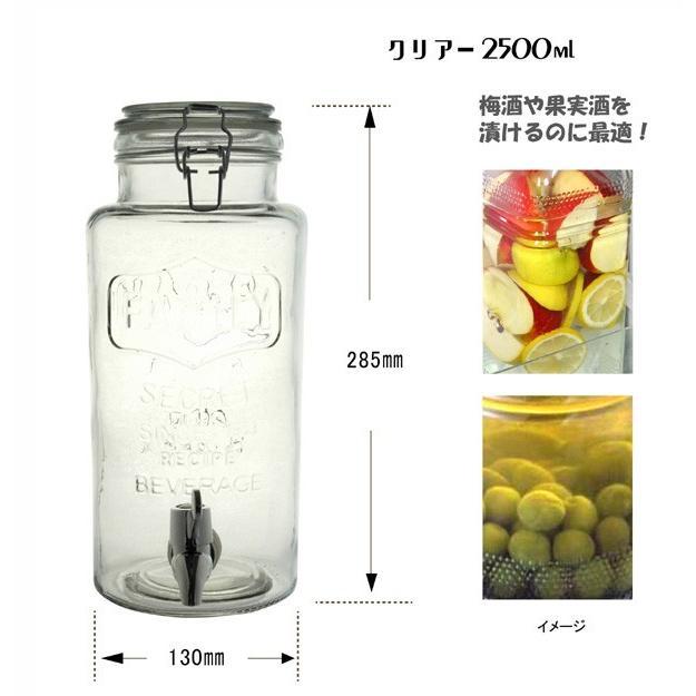 ドリンクサーバー 2.5L  蛇口付き ガラス製保存容器 iimono-zakka 02