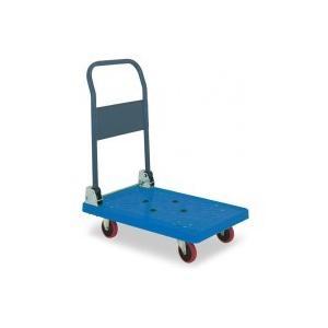 (代引き不可、同梱不可)アイケーキャリー 樹脂製台車 スチール製無音キャスター付 P101NS (折り畳み式ハンドル) ブルー