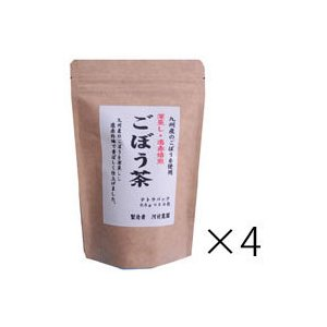 河村農園 在庫処分 2020 九州産ごぼう茶 送料無料 4袋セット