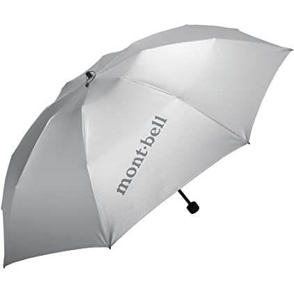 新品未使用正規品 mont-bell モンベル サンブロックアンブレラ SV シルバー 1128560 UVカット 熱中症対策 日傘 紫外線対策 爆安 晴雨兼用