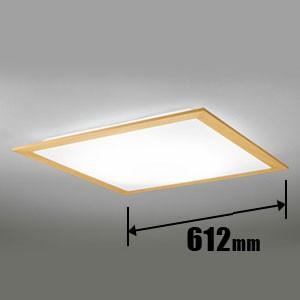 LED シーリングライト【カチット式】 オーデリック ODELIC OL-251630