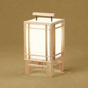 LEDスタンドライト オーデリック ODELIC OT021317LD
