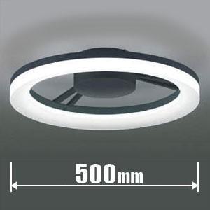 LEDシーリングライト カチット式 コイズミ KOIZUMI BH14704C